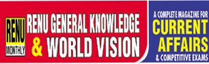 Renu General Knowledge & World Vision.